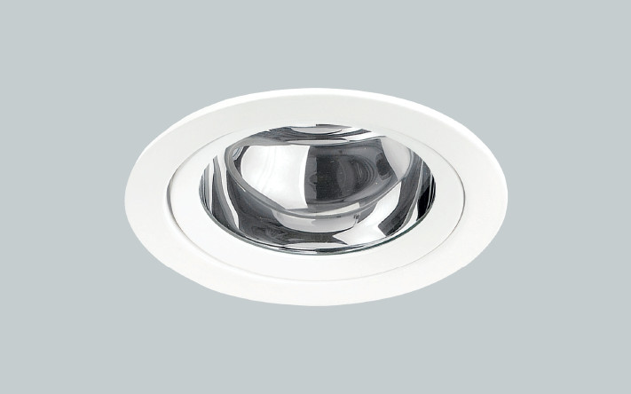 100-series-universal-led-downlight